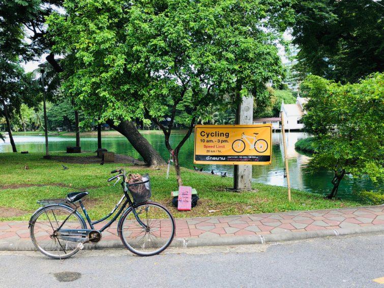 Lumphini park of Bangkok