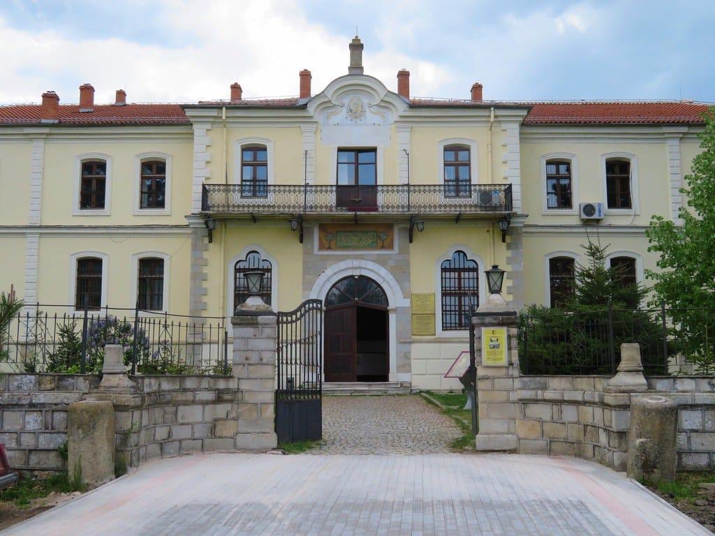 Musée Archéologique de Bitola