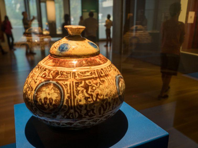 musée Calouste-Gulbenkian
