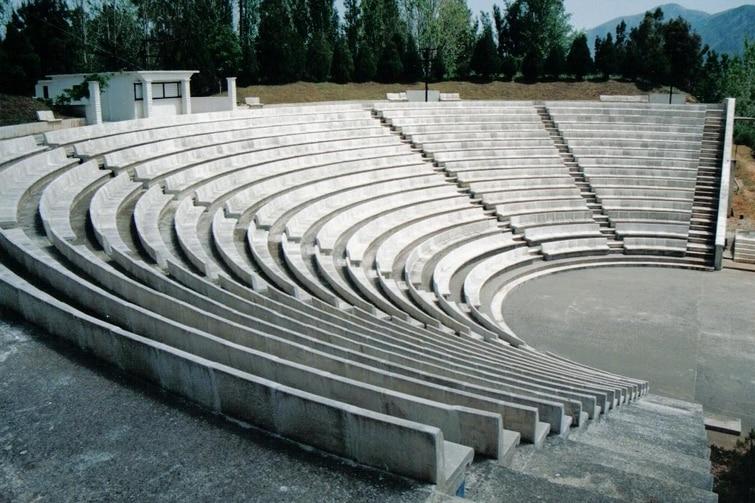 Amphitheatre Sainopouleio
