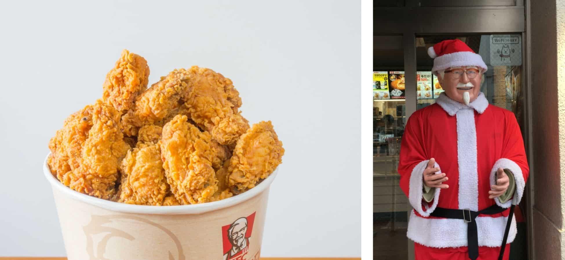 KFC a noel au Japon