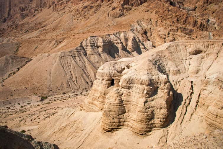 Parc national Qumran