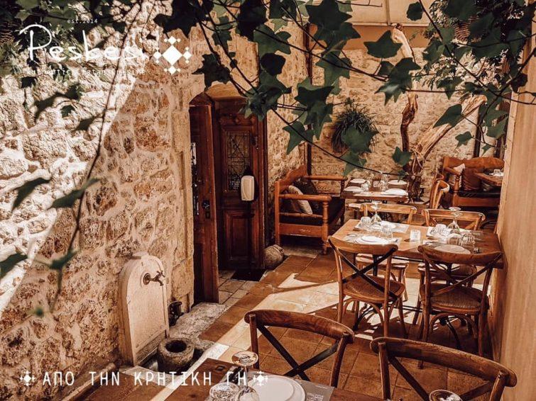 restaurant Peskesi