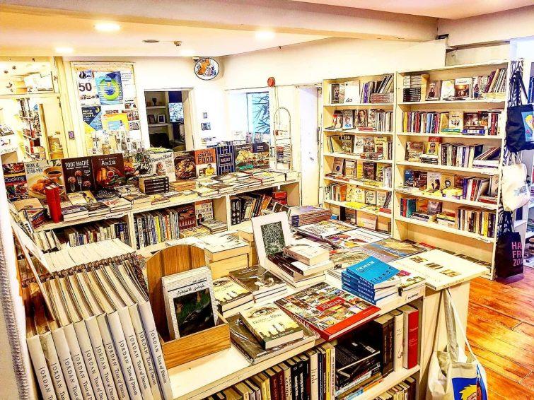 Se rendre au Books Café à Amman