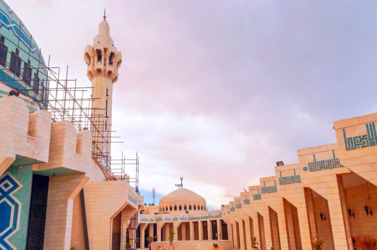 Visiter la mosquée d'Amman