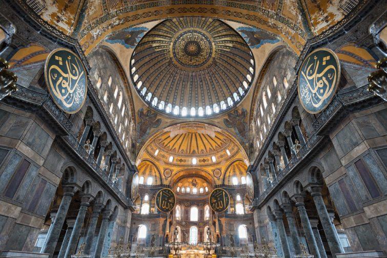 Visiter la Basilique Sainte-Sophie