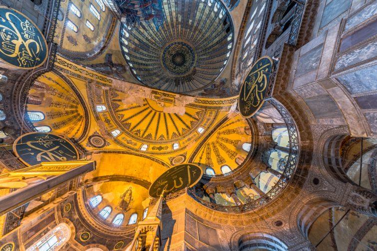 Plafond de la basilique Istanbul