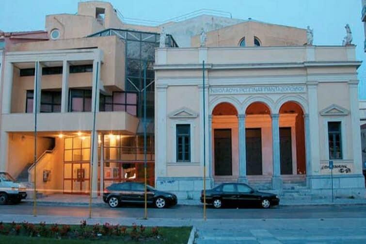 Se rendre à la Galerie d'Art Moderne Grec