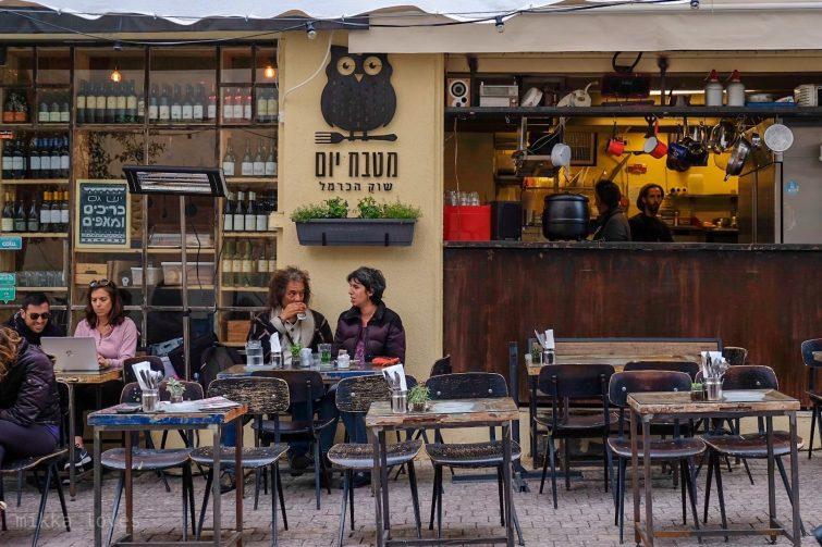 Day Kitchen מטבח יום manger à Tel Aviv