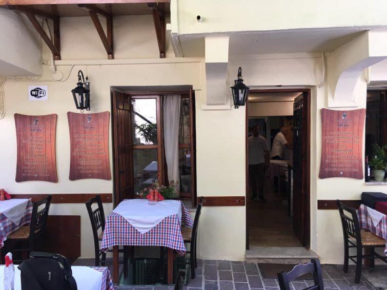 la-canee-restaurant