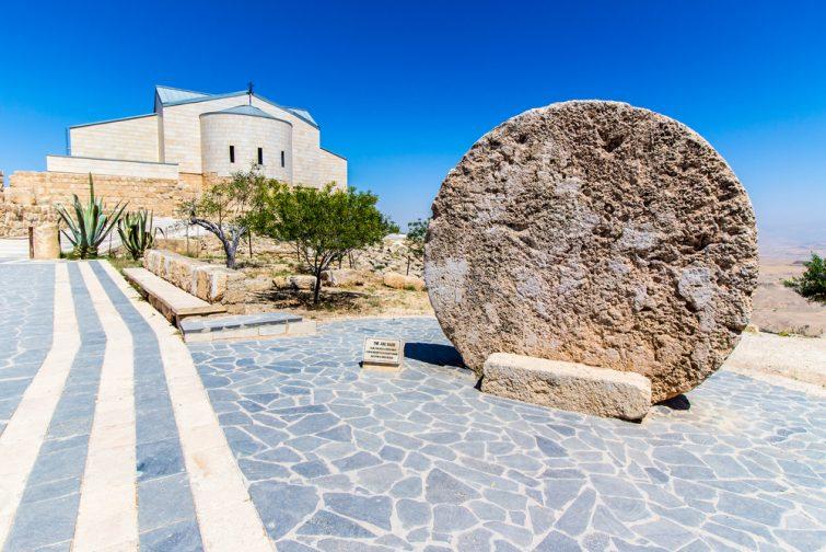 Le Mémorial de Moïse, Mont Nébo