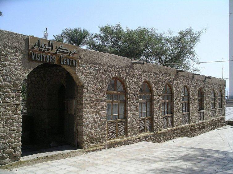 musee-aqaba