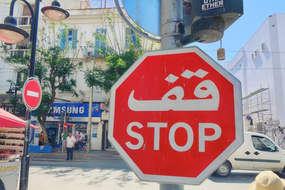 Limitation de vitesse en Tunisie