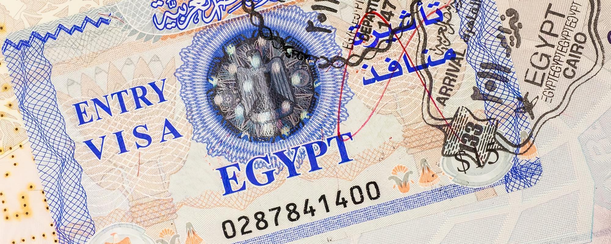 Comment obtenir son visa pour l'Égypte ?