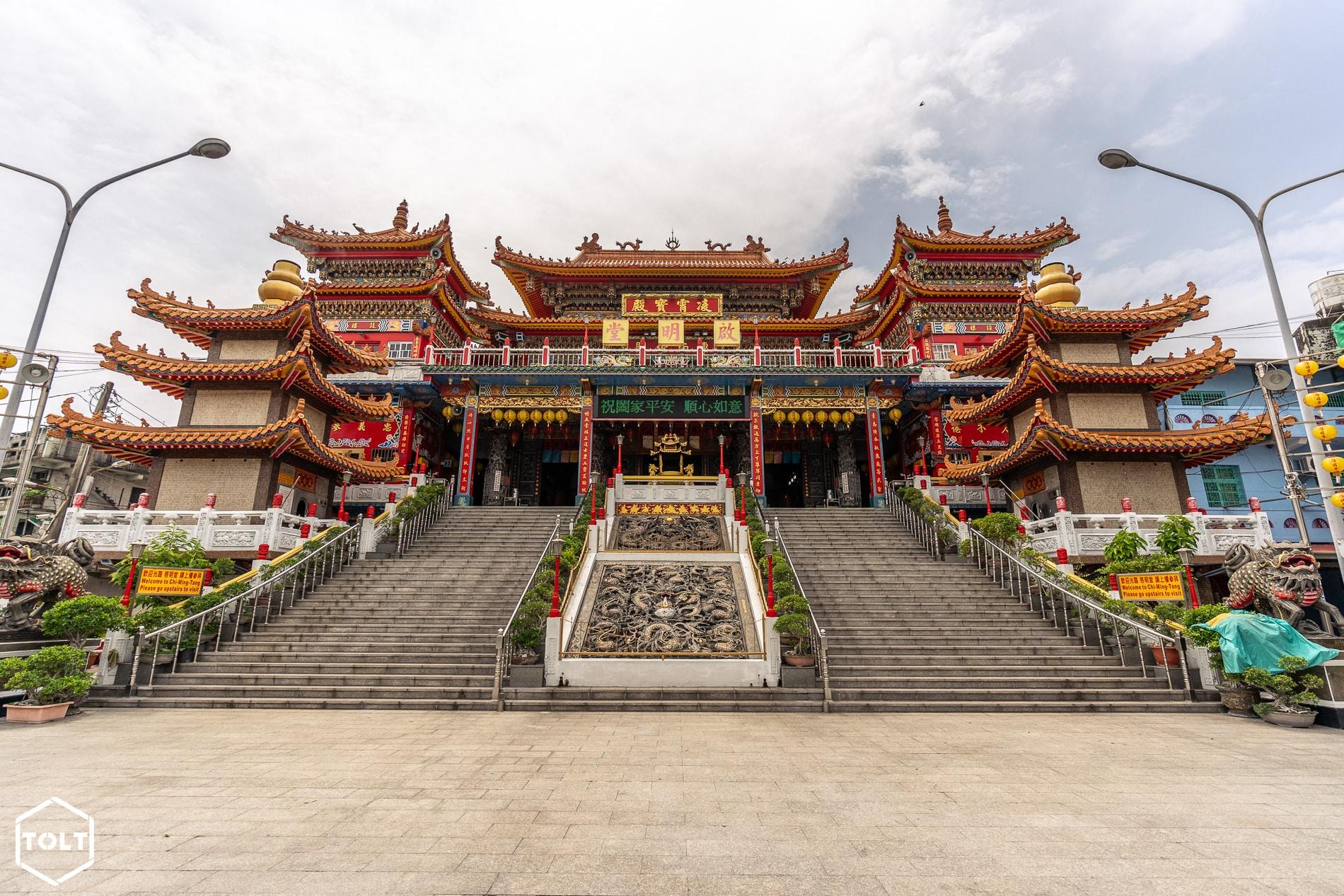Temple Taïwan