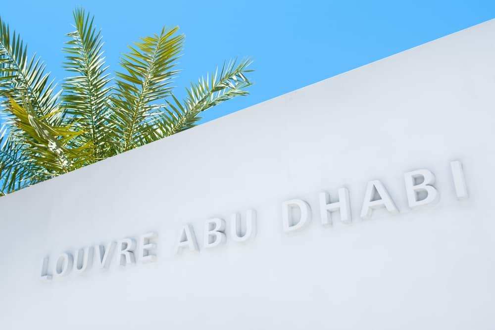Visite du Louvre d'Abu Dhabi