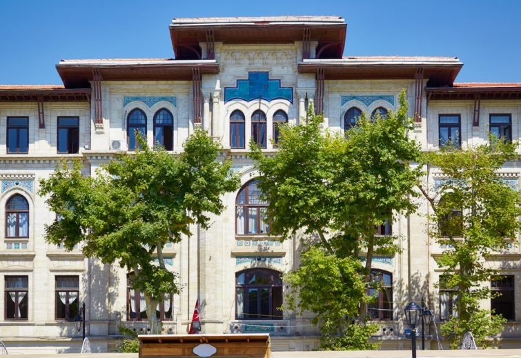Musée des Arts Turcs & Islamiques