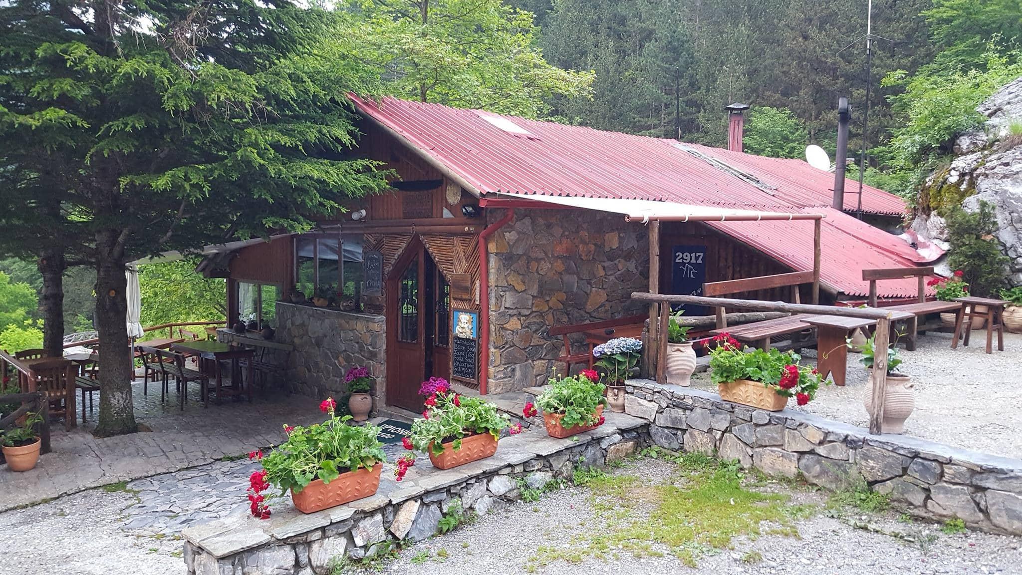 Restaurant près de Mont Olympe