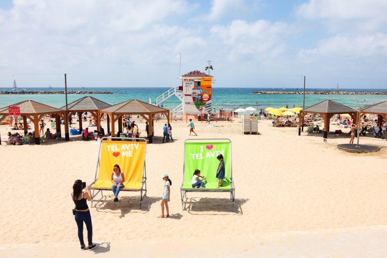 Frishman sandy beach