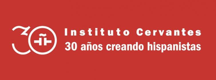 Instituto Cervantes - site apprendre espagnol