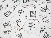 58 mots et phrases à apprendre en Chinois mandarin pour voyager
