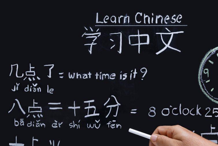 La prononciation en chinois : le Pinyin et les tons - apprendre chinois