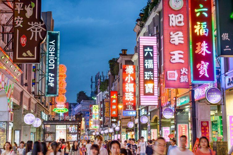 Les mots et expressions pour faire du shopping en Chine
