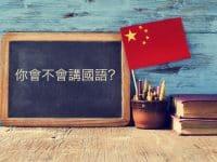5 conseils pour apprendre le Chinois