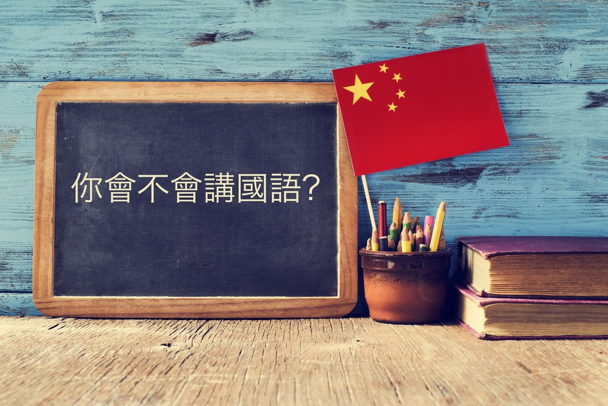 Conseils pour apprendre le chinois