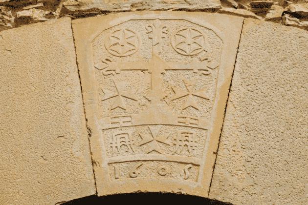 Découvrir le patrimoine et l'Histoire du Pays Basque avec Ospitalea