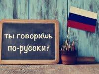 5 conseils pour apprendre le Russe