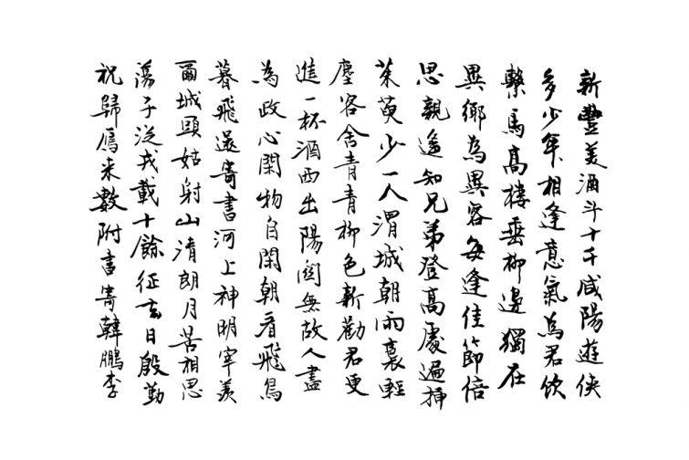 S'attaquer aux kanji et au vocabulaire