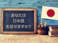 7 conseils pour apprendre le Japonais