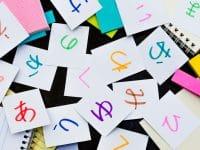 62 mots et phrases à apprendre en Japonais pour voyager
