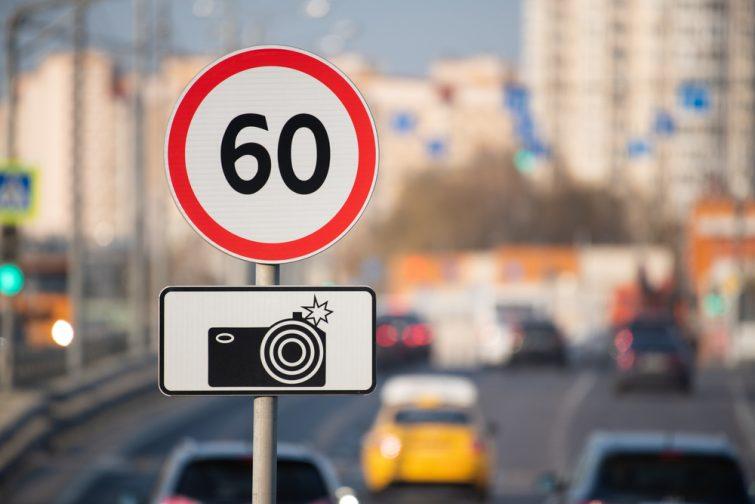 Limitations de vitesse en Russie