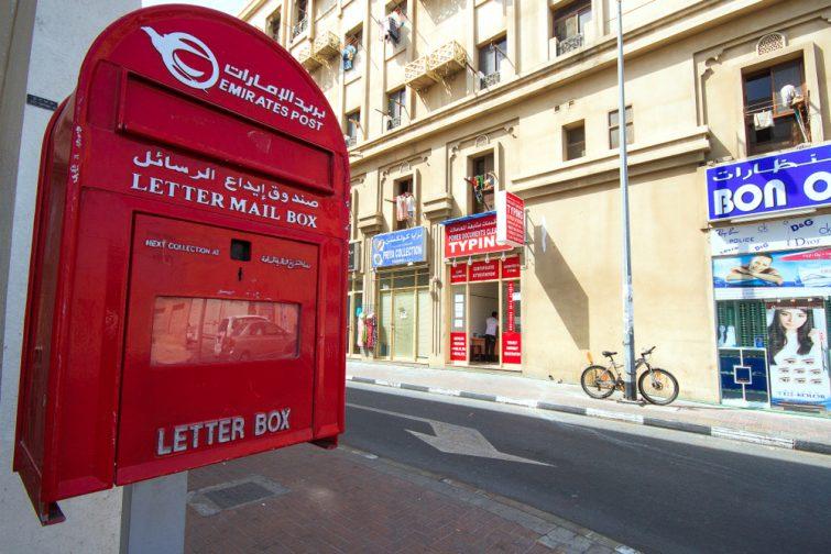 Il n'y a pas d'adresse ni de boite aux lettres à Dubaï